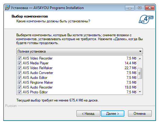 AVS4YOU Software AIO Installation Package-cracked